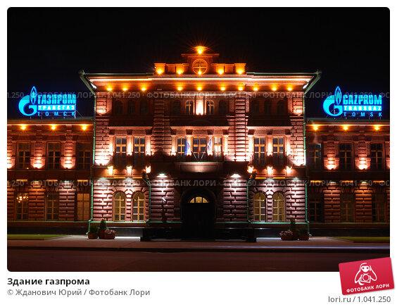Купить «Здание газпрома», фото № 1041250, снято 15 августа 2009 г. (c) Жданович Юрий / Фотобанк Лори