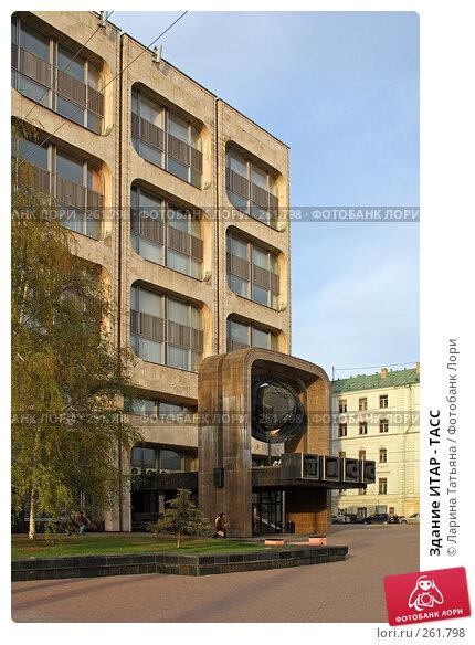 Здание ИТАР - ТАСС, фото № 261798, снято 23 апреля 2008 г. (c) Ларина Татьяна / Фотобанк Лори