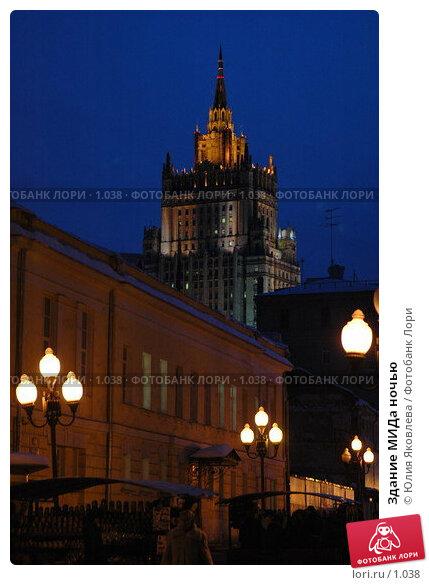 Здание МИДа ночью, фото № 1038, снято 1 марта 2006 г. (c) Юлия Яковлева / Фотобанк Лори