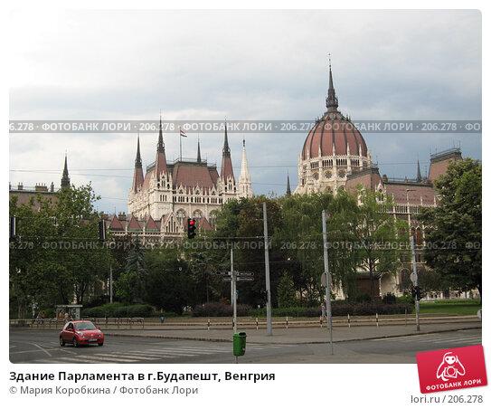 Здание Парламента в г.Будапешт, Венгрия, фото № 206278, снято 25 июля 2017 г. (c) Мария Коробкина / Фотобанк Лори