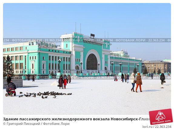 длинной шерсти срочное фото на жд вокзале новосибирск силу схожести