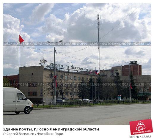 Здание почты, г.Тосно Ленинградской области, фото № 42938, снято 12 мая 2007 г. (c) Сергей Васильев / Фотобанк Лори