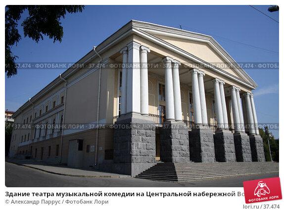 Здание театра музыкальной комедии на Центральной набережной Волгограда, фото № 37474, снято 20 августа 2006 г. (c) Александр Паррус / Фотобанк Лори