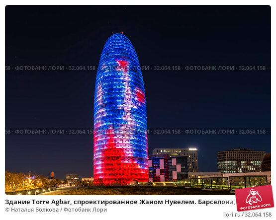 Здание Torre Agbar, спроектированное Жаном Нувелем. Барселона, Каталония, Испания (2018 год). Редакционное фото, фотограф Наталья Волкова / Фотобанк Лори