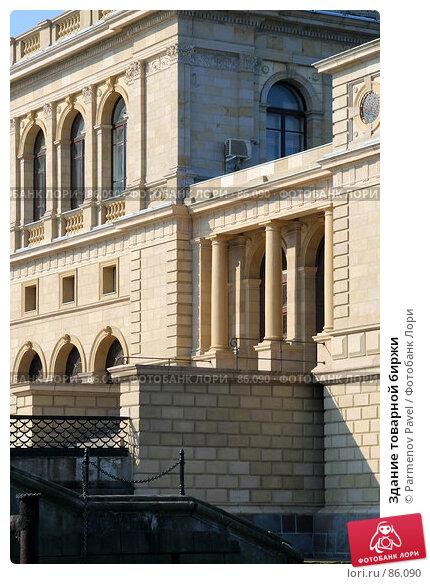 Здание товарной биржи, фото № 86090, снято 6 сентября 2007 г. (c) Parmenov Pavel / Фотобанк Лори
