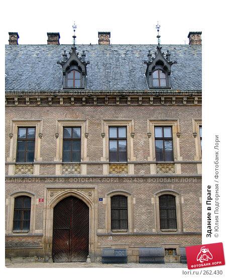 Здание в Праге, фото № 262430, снято 17 марта 2008 г. (c) Юлия Селезнева / Фотобанк Лори