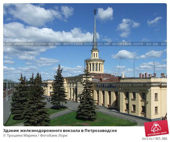 Здание железнодорожного вокзала в Петрозаводске, фото № 301386, снято 24 мая 2007 г. (c) Трошина Марина / Фотобанк Лори