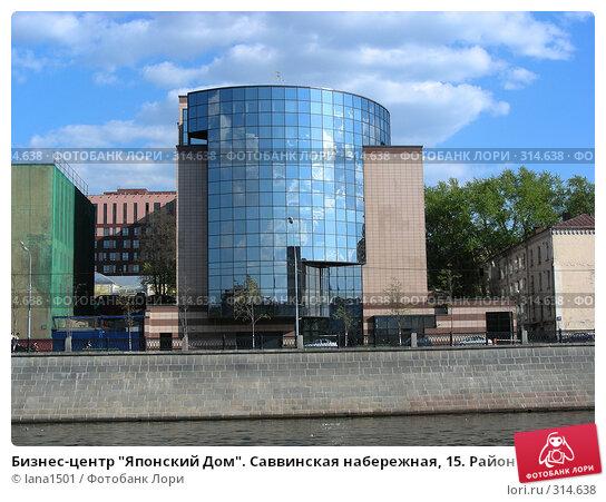 Здания  на набережной Москвы-реки, эксклюзивное фото № 314638, снято 27 апреля 2008 г. (c) lana1501 / Фотобанк Лори