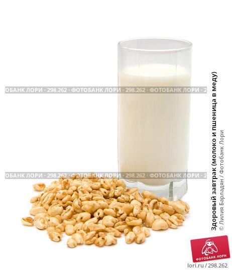 Здоровый завтрак (молоко и пшеница в меду), фото № 298262, снято 18 марта 2008 г. (c) Лилия Барладян / Фотобанк Лори