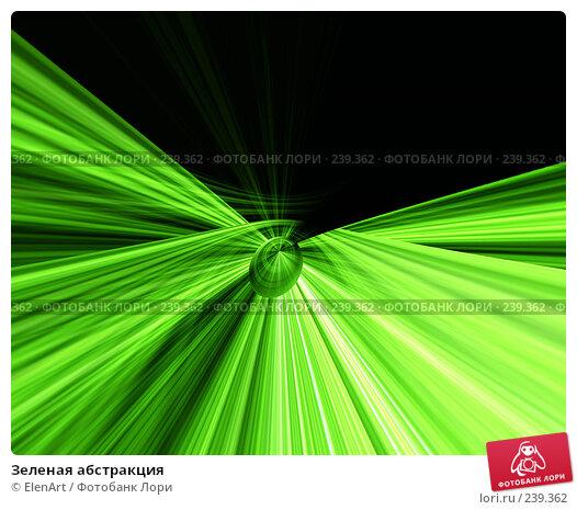 Зеленая абстракция, иллюстрация № 239362 (c) ElenArt / Фотобанк Лори