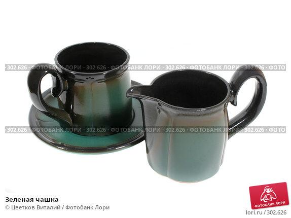 Зеленая чашка, фото № 302626, снято 29 мая 2008 г. (c) Цветков Виталий / Фотобанк Лори