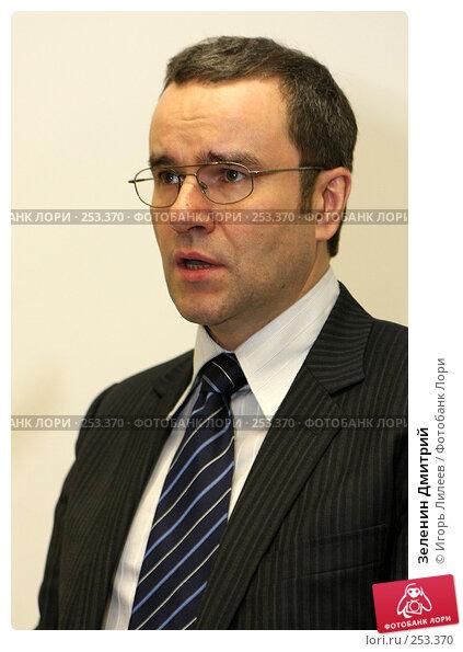Зеленин Дмитрий, фото № 253370, снято 24 марта 2008 г. (c) Игорь Лилеев / Фотобанк Лори