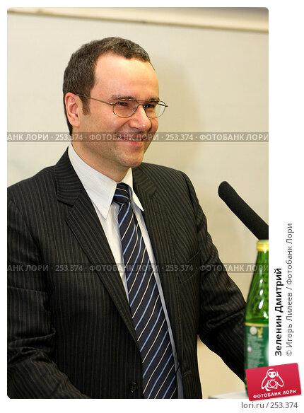 Зеленин Дмитрий, фото № 253374, снято 24 марта 2008 г. (c) Игорь Лилеев / Фотобанк Лори
