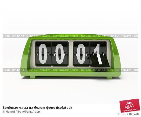 Зелёные часы на белом фоне (isolated), иллюстрация № 106478 (c) Hemul / Фотобанк Лори