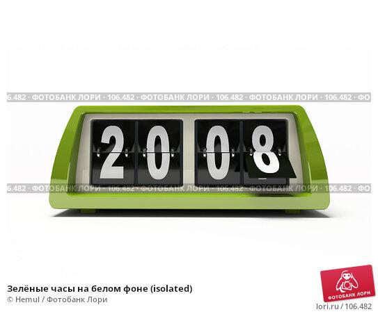 Зелёные часы на белом фоне (isolated), иллюстрация № 106482 (c) Hemul / Фотобанк Лори