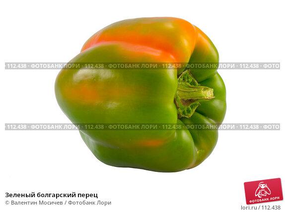Купить «Зеленый болгарский перец», фото № 112438, снято 2 февраля 2007 г. (c) Валентин Мосичев / Фотобанк Лори