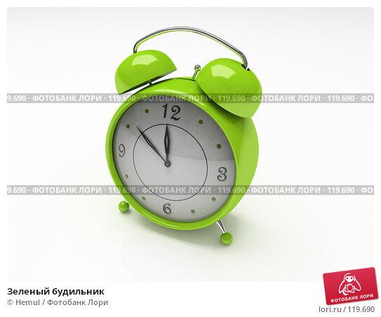 Зеленый будильник, иллюстрация № 119690 (c) Hemul / Фотобанк Лори