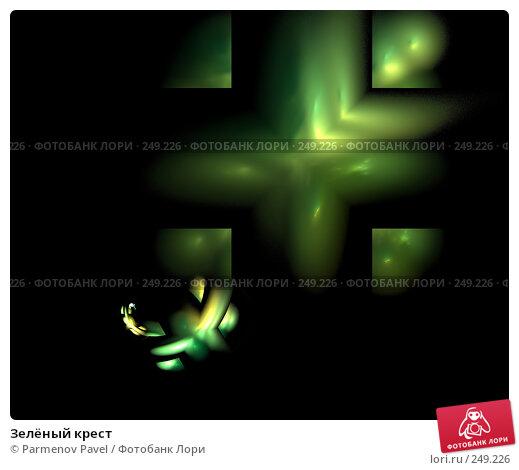 Купить «Зелёный крест», иллюстрация № 249226 (c) Parmenov Pavel / Фотобанк Лори