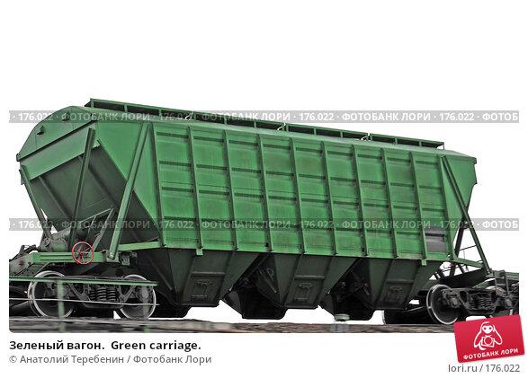 Зеленый вагон.  Green carriage., фото № 176022, снято 23 декабря 2007 г. (c) Анатолий Теребенин / Фотобанк Лори