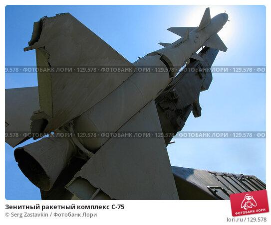 Зенитный ракетный комплекс С-75, фото № 129578, снято 8 июня 2005 г. (c) Serg Zastavkin / Фотобанк Лори