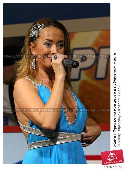 Жанна Фриске на концерте в публичном месте, фото № 3154, снято 27 апреля 2006 г. (c) Nataly Duplinskaya / Фотобанк Лори
