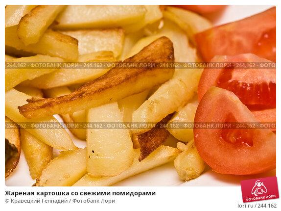 Жареная картошка со свежими помидорами, фото № 244162, снято 15 февраля 2004 г. (c) Кравецкий Геннадий / Фотобанк Лори