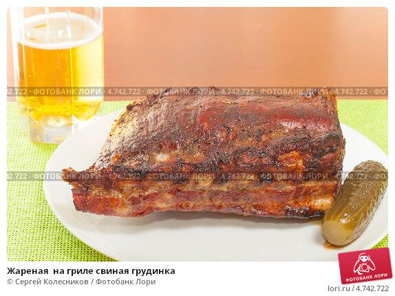 Свиная грудинка картошкой рецепт фото