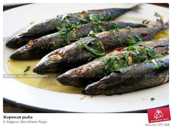 Жареная рыба, фото № 277354, снято 30 сентября 2006 г. (c) Gagara / Фотобанк Лори