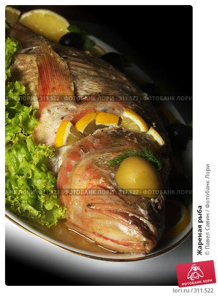Жареная рыба, фото № 311522, снято 31 мая 2008 г. (c) Павел Савин / Фотобанк Лори