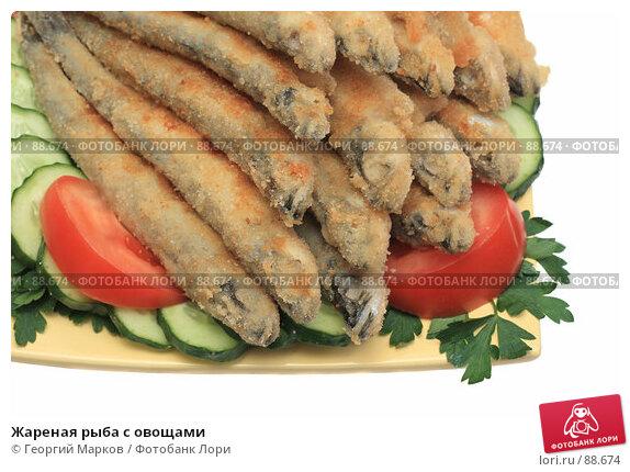 Жареная рыба с овощами, фото № 88674, снято 22 апреля 2007 г. (c) Георгий Марков / Фотобанк Лори