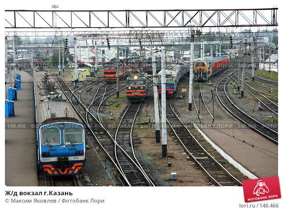 Ж/д вокзал г.Казань, фото № 148466, снято 2 сентября 2007 г. (c) Максим Яковлев / Фотобанк Лори