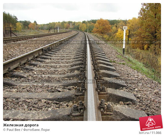 Железная дорога, фото № 11066, снято 20 января 2006 г. (c) Paul Bee / Фотобанк Лори