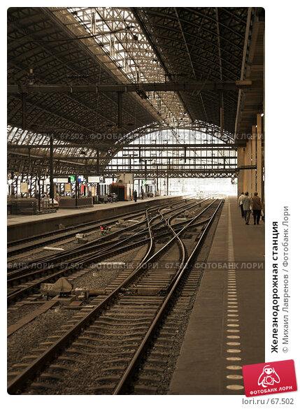 Железнодорожная станция, фото № 67502, снято 20 февраля 2017 г. (c) Михаил Лавренов / Фотобанк Лори