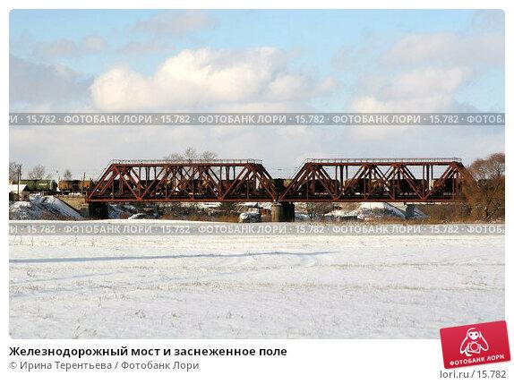 Железнодорожный мост и заснеженное поле, эксклюзивное фото № 15782, снято 5 ноября 2006 г. (c) Ирина Терентьева / Фотобанк Лори