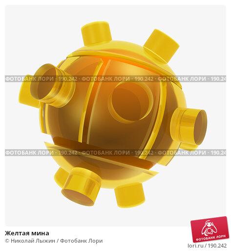 Желтая мина, иллюстрация № 190242 (c) Николай Лыжин / Фотобанк Лори
