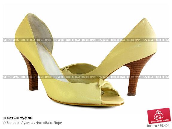 Желтые туфли, фото № 55494, снято 25 июня 2007 г. (c) Валерия Потапова / Фотобанк Лори