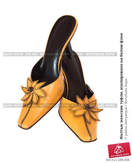 Желтые женские туфли, изолировано на белом фоне, фото № 249434, снято 26 июля 2017 г. (c) yelena demyanyuk / Фотобанк Лори