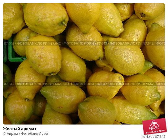 Купить «Желтый аромат», фото № 87642, снято 1 мая 2007 г. (c) Аврам / Фотобанк Лори