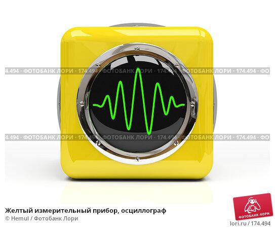 Купить «Желтый измерительный прибор, осциллограф», иллюстрация № 174494 (c) Hemul / Фотобанк Лори