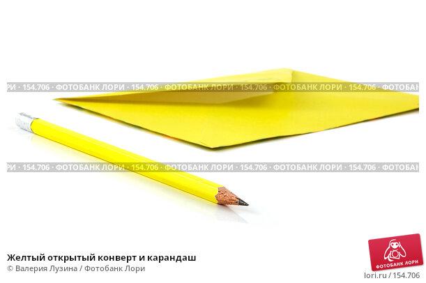 Желтый открытый конверт и карандаш, фото № 154706, снято 19 декабря 2007 г. (c) Валерия Потапова / Фотобанк Лори