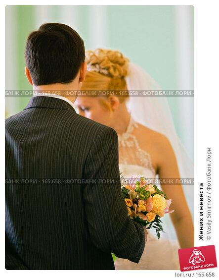 Жених и невеста, фото № 165658, снято 24 марта 2007 г. (c) Vasily Smirnov / Фотобанк Лори