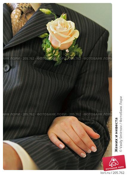 Жених и невеста, фото № 205762, снято 24 марта 2007 г. (c) Vasily Smirnov / Фотобанк Лори