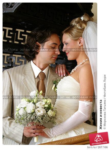 Жених и невеста, фото № 267166, снято 23 января 2017 г. (c) Морозова Татьяна / Фотобанк Лори