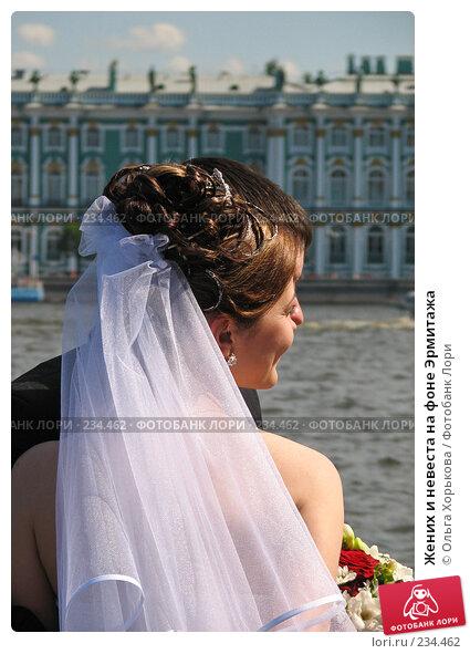 Жених и невеста на фоне Эрмитажа, фото № 234462, снято 16 июня 2007 г. (c) Ольга Хорькова / Фотобанк Лори