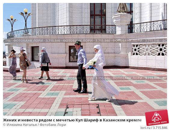 Купить «Жених и невеста рядом с мечетью Кул Шариф в Казанском кремле», эксклюзивное фото № 3715846, снято 4 июля 2012 г. (c) Илюхина Наталья / Фотобанк Лори