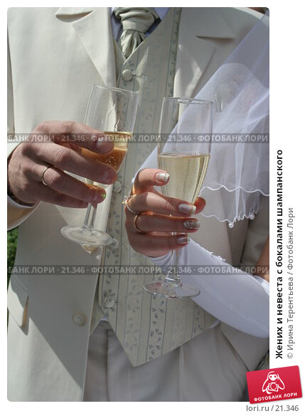 Жених и невеста с бокалами шампанского, эксклюзивное фото № 21346, снято 10 июня 2006 г. (c) Ирина Терентьева / Фотобанк Лори