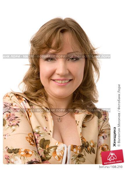 Женщина, фото № 108210, снято 18 марта 2007 г. (c) Валентин Мосичев / Фотобанк Лори