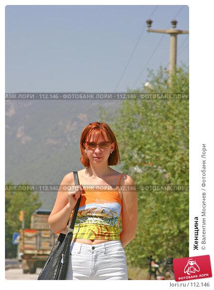 Женщина, фото № 112146, снято 9 сентября 2004 г. (c) Валентин Мосичев / Фотобанк Лори