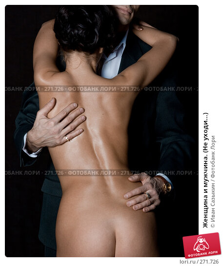 Женщина и мужчина. (Не уходи...), фото № 271726, снято 13 января 2006 г. (c) Иван Сазыкин / Фотобанк Лори