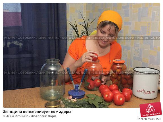 ловля для помидор